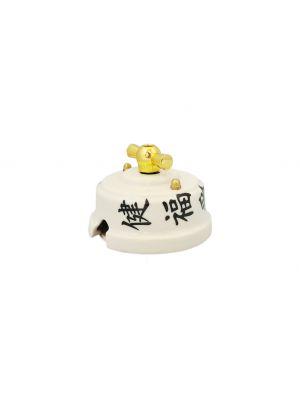 Выключатель (переключатель) фарфоровый поворотный одноклавишный проходной, цвет oriente (восток), ручка золото