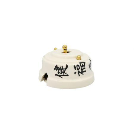 Выключатель однорычажковый фарфоровый, цвет oriente (восток), тумблер золото